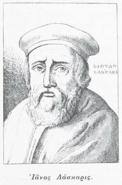 Ianos Laskaris