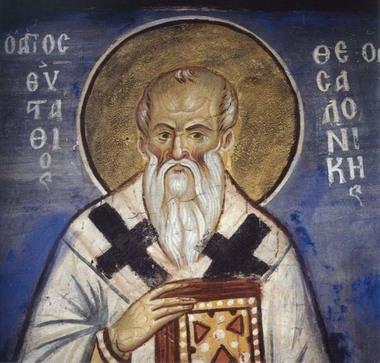 eustathios thessalonikis